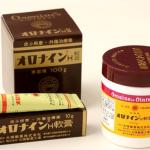 オロナイン|軟膏|ニキビの薬