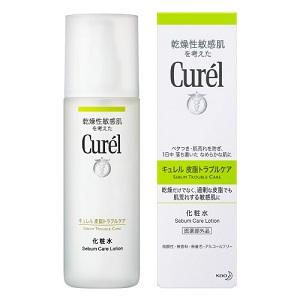 キュレル 皮脂トラブルケア化粧水