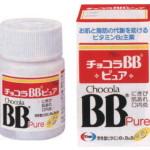 チョコラBB|内服薬|ニキビの薬